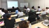 日本語グループボランティア入門講座が開催されました