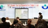 英語によるプレゼンテーション大会(2017)を開催しました。