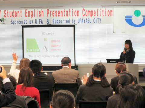 英語によるプレゼンテーション大会(2017年)の様子