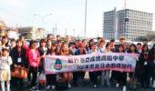 2019年5月 台湾の高校生のためのホームステイプログラム