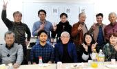 日本語講座 月曜日夜 富岡教室 懇親会(2019年3月11日)