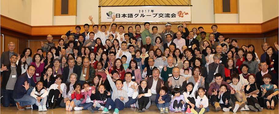 日本語教室交流会の参加者のみなさん