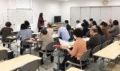 2019年後期日本語学習支援グループ ボランティアスキルアップ講座
