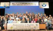 第6回英語によるプレゼンテーション大会を開催しました。(2019年11月24日)